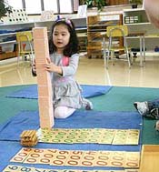 Montessori preschool and child care focuses on hands-on learning.